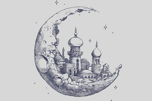 City on the moon