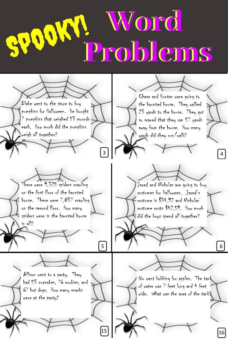 halloween word problems 4th-5th grade | math ideas | pinterest