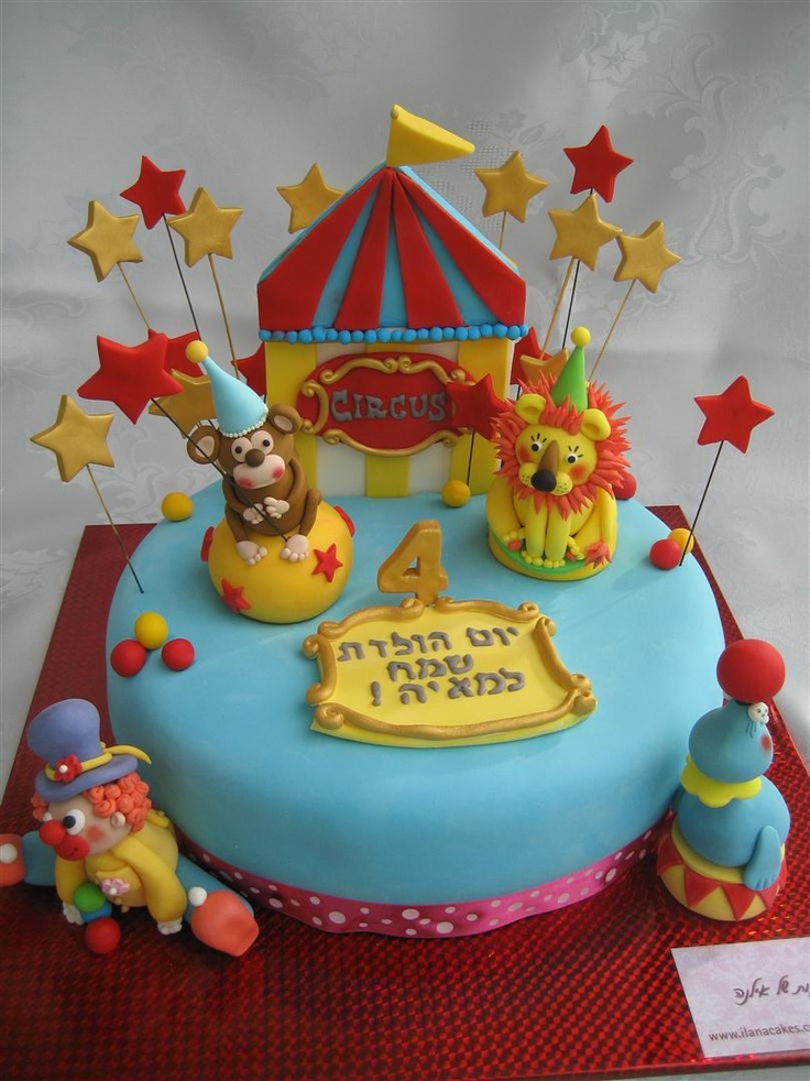 circus cake; I need someone to make this for mine and Megan's party. We changed the theme to Circus. :-)