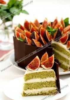 Оригинальный и очень нежный фисташковый торт, в котором инжир изыскано подчеркивает вкус шоколада, готов! Наслаждайтесь!