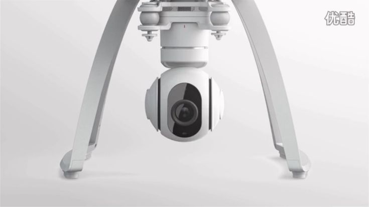 This is what Xiaomis first drone looks like