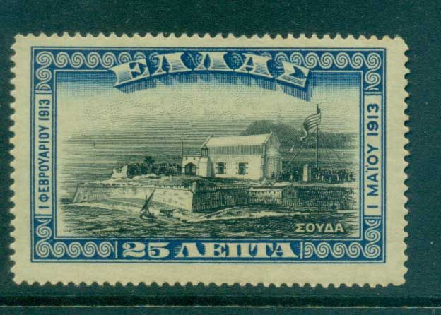 Greece : Stamp Mall by Steve Fletcher, Stamp Collecting does not ...