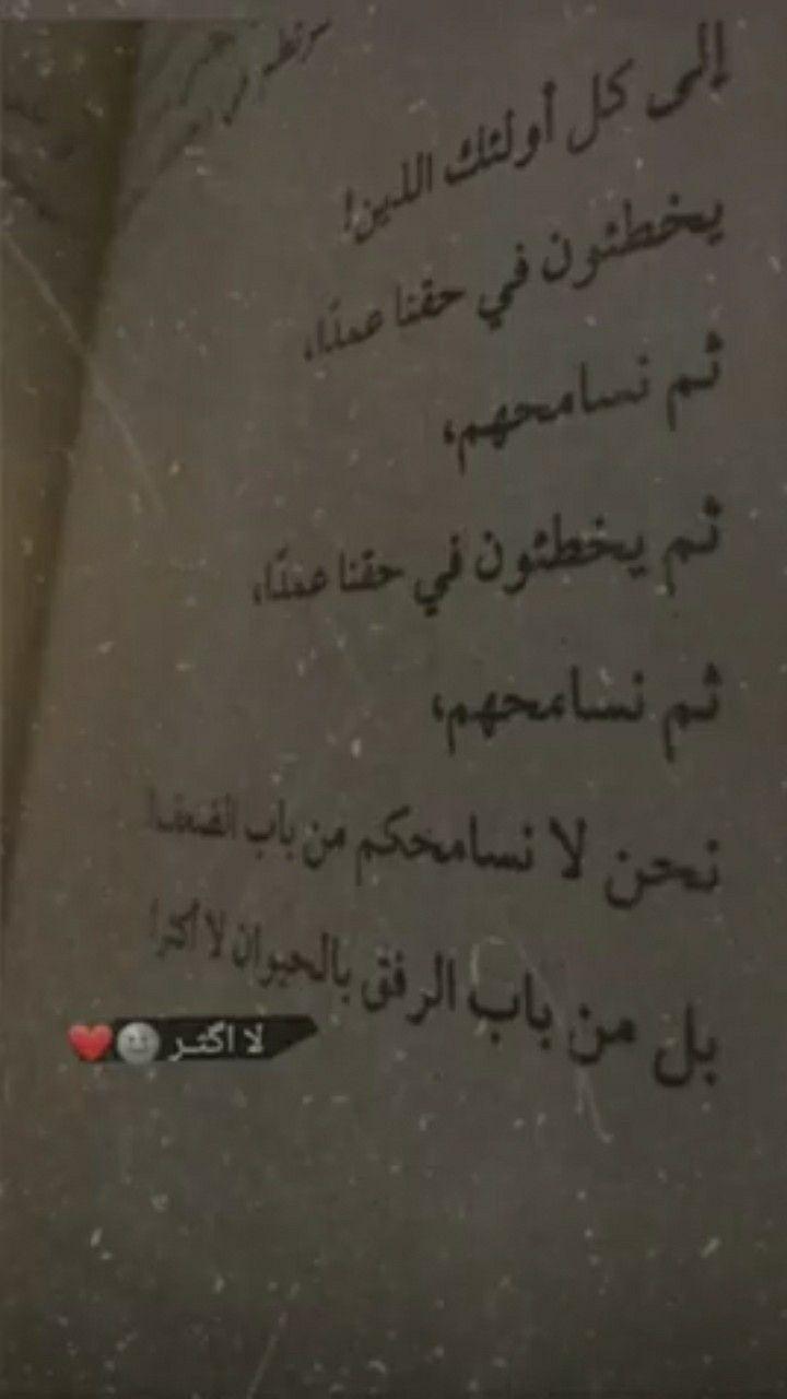 Pin By شـ ـ ۿہد ѕnani ⵂ On رمزيات Arabic Calligraphy Calligraphy