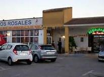 Los Rosales, Entertainment Centre and Restaurant on the CV-91, The Lemon Tree Road.  Liverpool Band Returns to  Los Rosales!  Saturday 26th July the fab 4 return to Restaurante Los Rosales in Guardamar for what already promises to be a sell out show. http://www.spain-info.co.uk/Costa-Blanca/Guardamar-del-Segura/Los-Rosales.htm