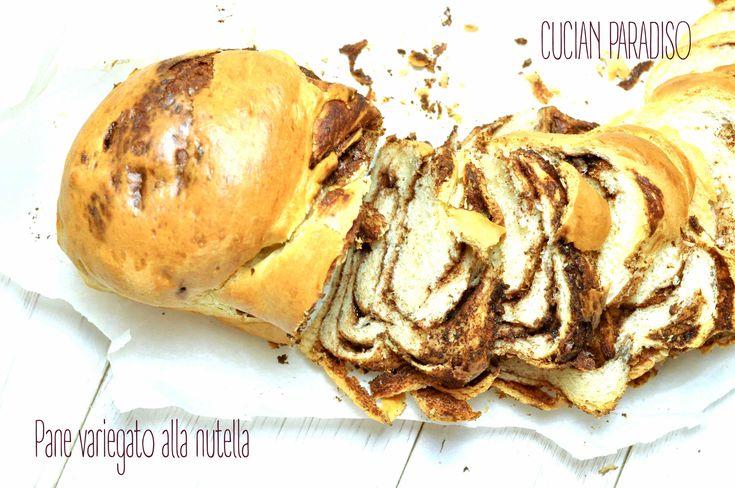Pane variegato alla nutella #CUCINAparadiso #nutella #panbrioche #nutellabread #swirlbread #colazione #breakfast #colazione #pane #homemade #yummi