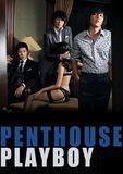 Penthouse Playboys [DVD] [Korean] [2009], 19912868