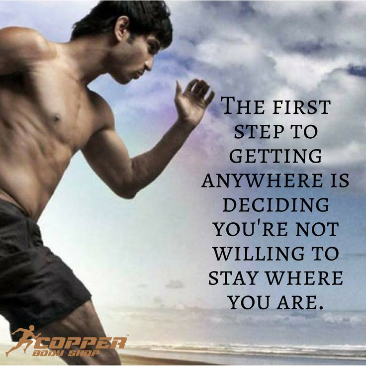 If You Re Not First You Re Last Quote: 48 Best Images About Motivational Fitness Quotes