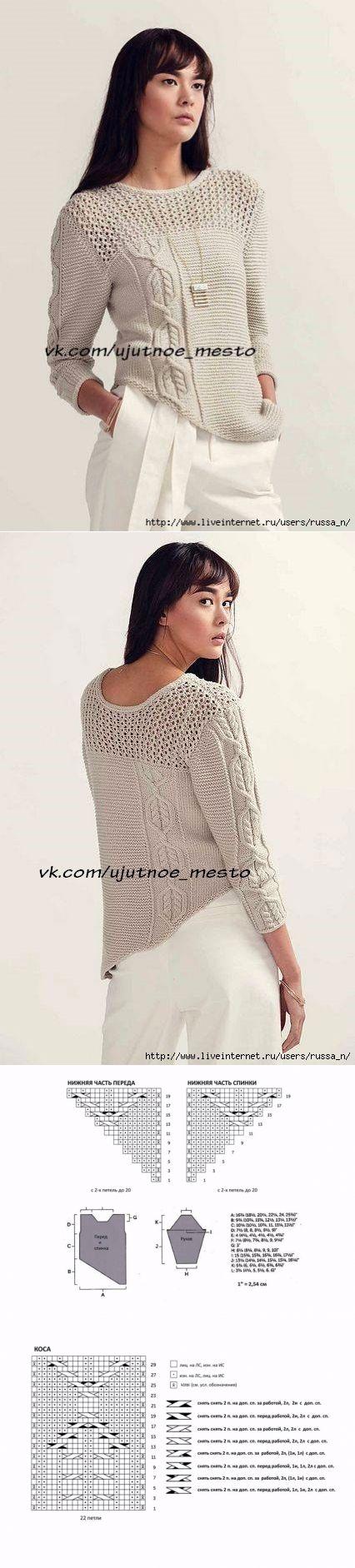 Пуловер 'ICLYN'