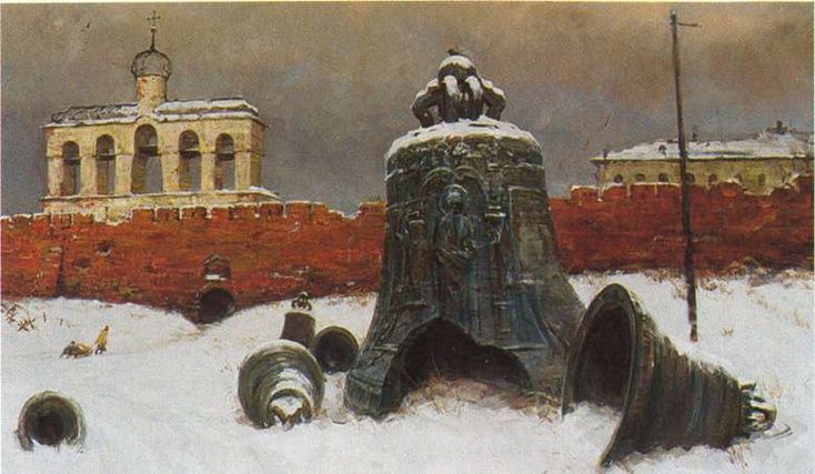 Косничев Александр. Новгород. Январь 1944 года. 2006
