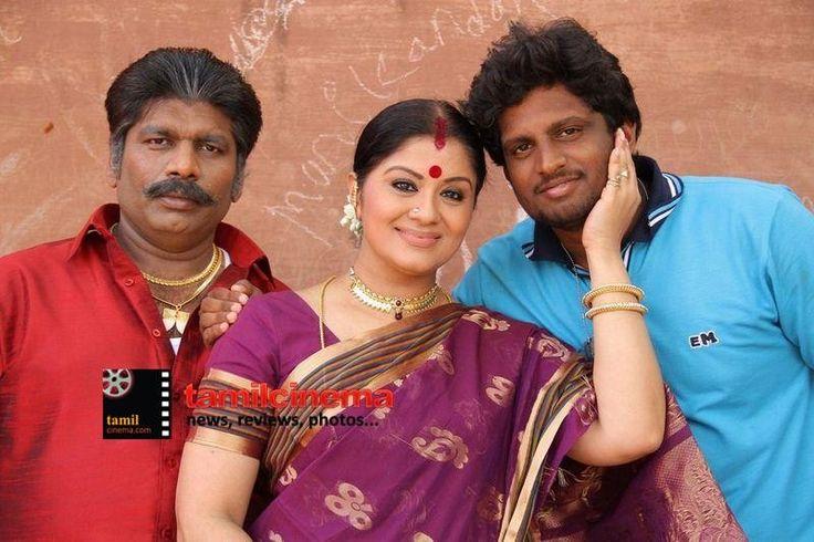 #GuruSukran Movie Still   More Stills: http://tamilcinema.com/guru-sukran-movie-stills/