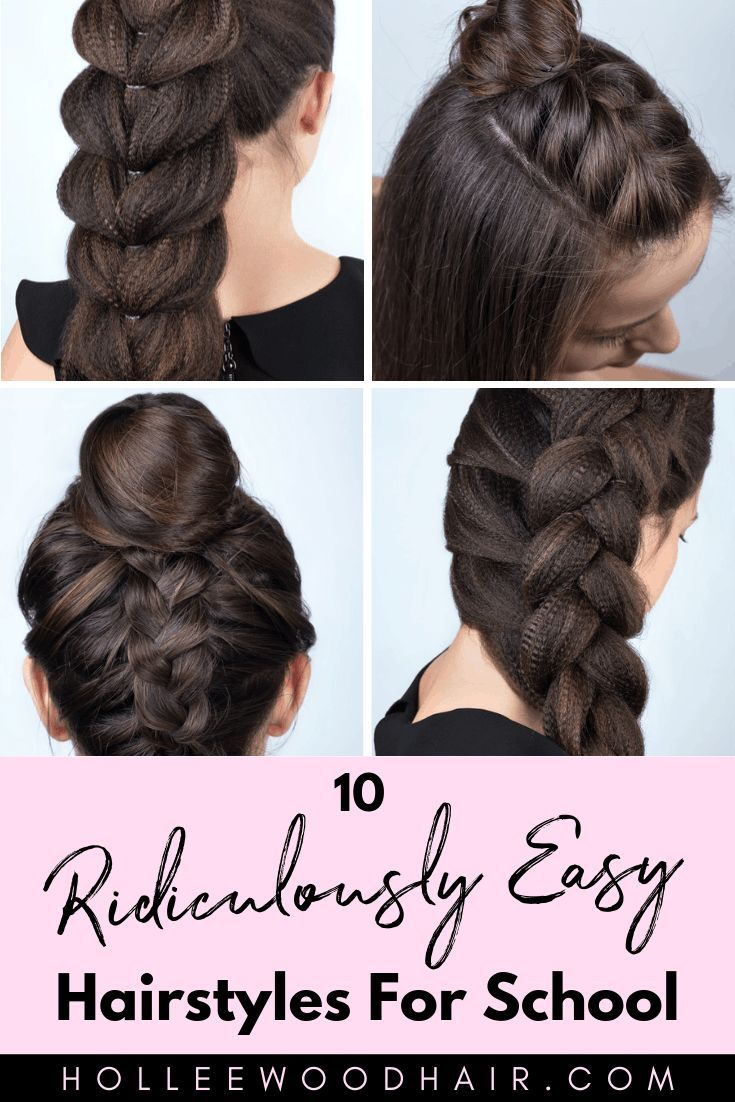 11 Ridiculously Easy Hairstyles For School 11 (Tutorials
