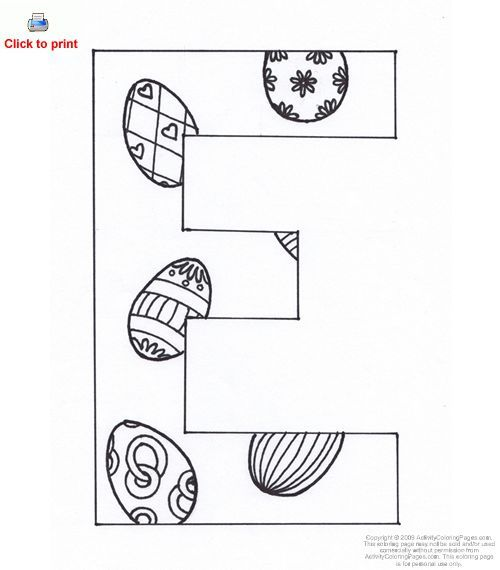 Letter E Activity Coloring Page