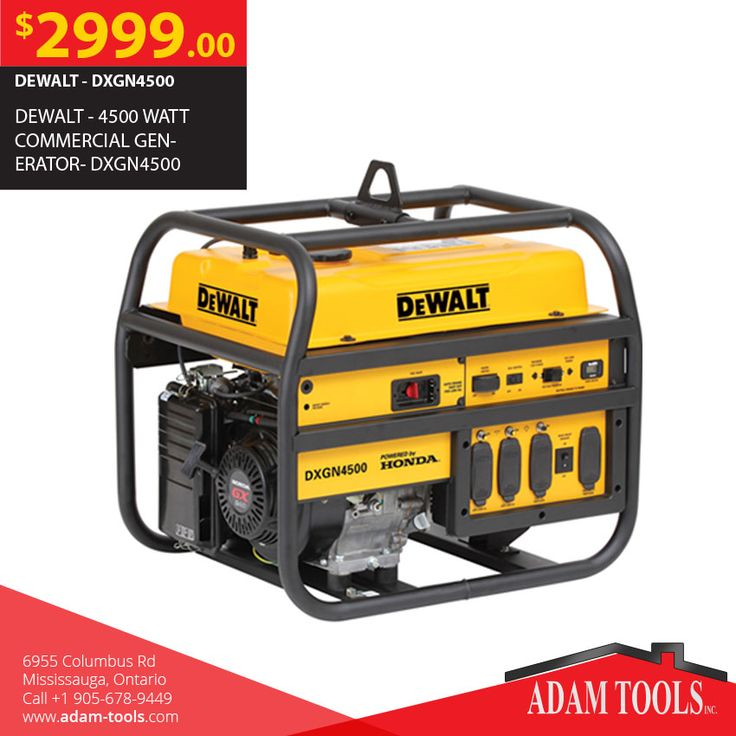 Now available at Adam tools with great price DEWALT - 4500 WATT COMMERCIAL GENERATOR- DXGN4500 Visit our website for more information and special offers ...  http://www.adam-tools.com/4500-watt-commercial-generator.html #canada #mississuaga #power_tools #building_supplies #adamtools #shop_online #buy_online #Dewalt #Powertools #tools #Commercialgenerator