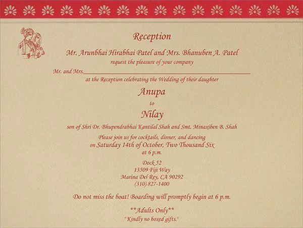 Wedding Reception Invitations Templates Fresh Indian Wedding Invitatio In 2020 Reception Invitations Wedding Reception Invitation Wording Wedding Reception Invitations