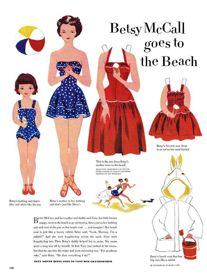 Besty McCall goes to the Beach. I loved Betsy McCall paper dolls..I couldn't wait for my Grandma to get her next issue ;)