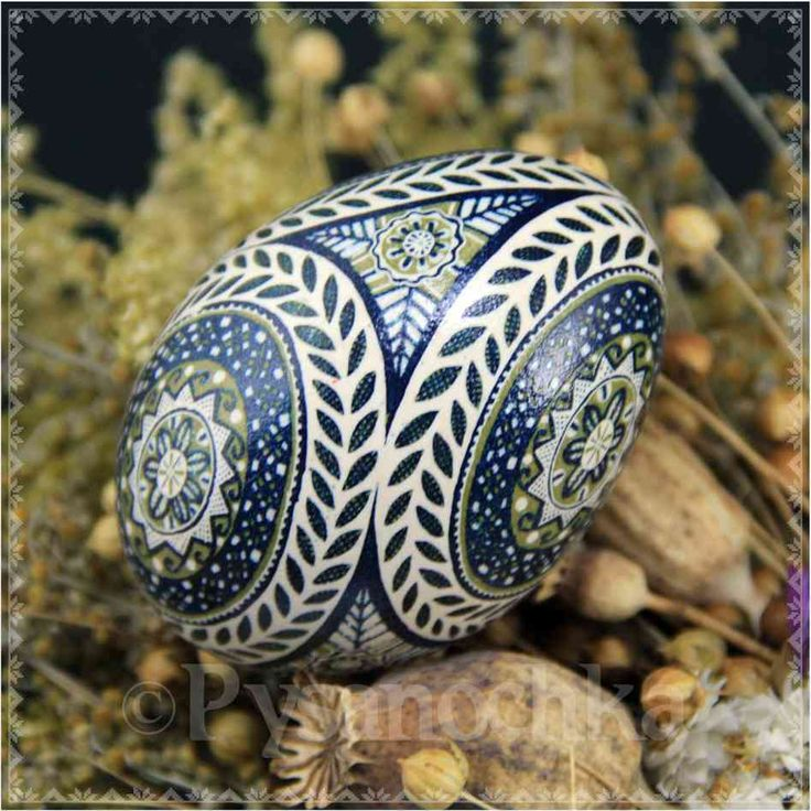 17 Best Images About Pysanky Art