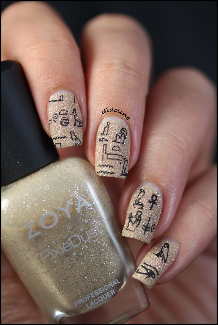 Lorde inspired nail tutorial - Didoline S Nails Zoya Godiva Stamping Moyou London Walk Like An Egyptian
