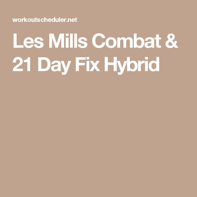 Les Mills Combat & 21 Day Fix Hybrid