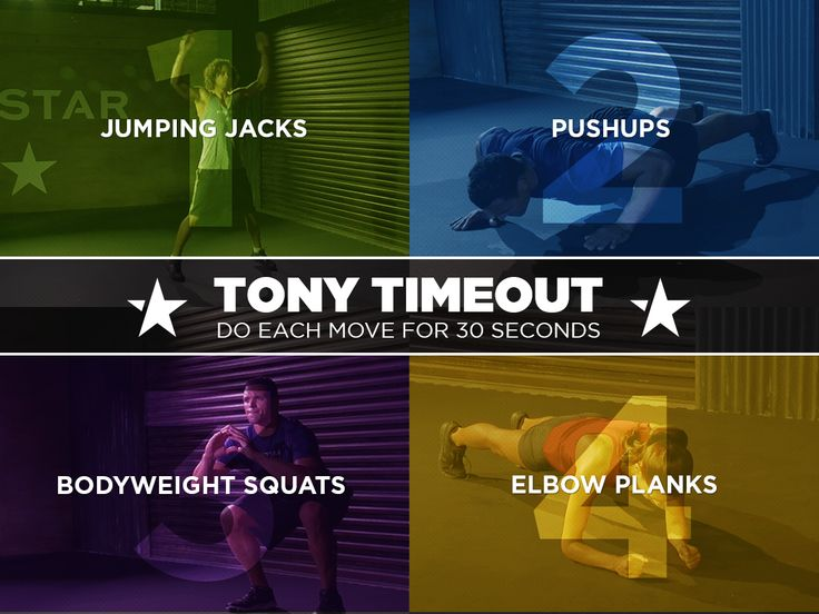 Get off the couch and get moving with Tony Timeout! Repeat each Move for 30 seconds to get your mind off the big game and get your heart pumping.