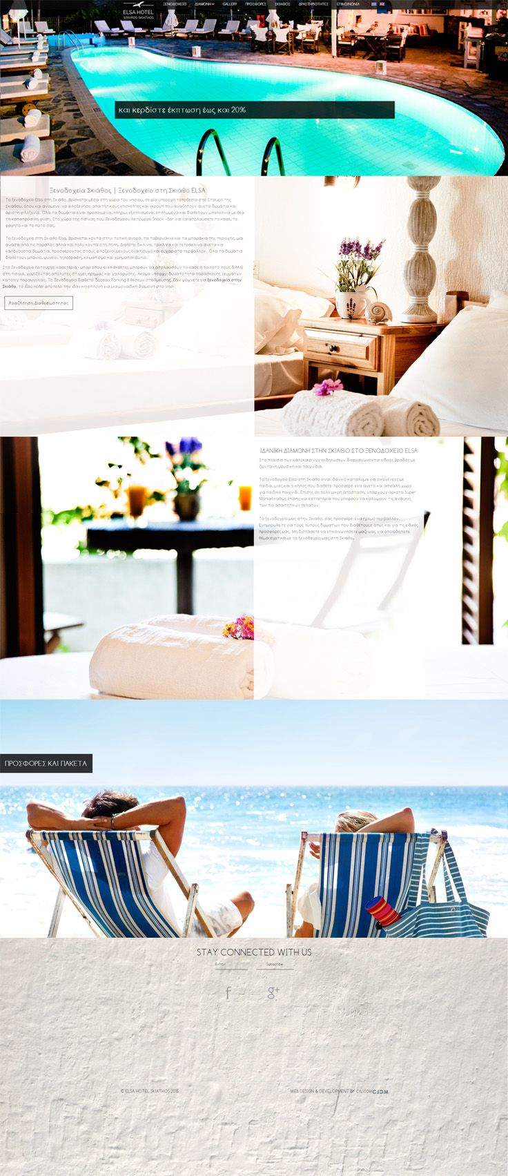 Elsahotel  #website# by Cylicom