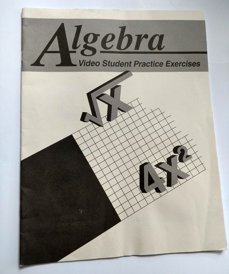 Abeka Book Algebra 1 Second Edition 9th Grade