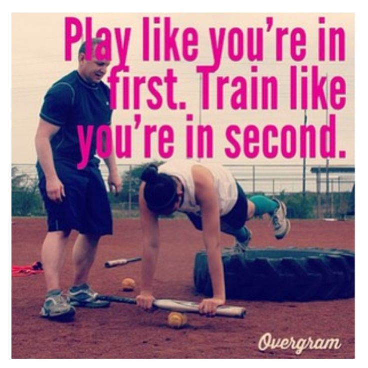 Softball❤ Where will you play your college ball?  Are you doing everything you need to prepare? myplayerpage.com