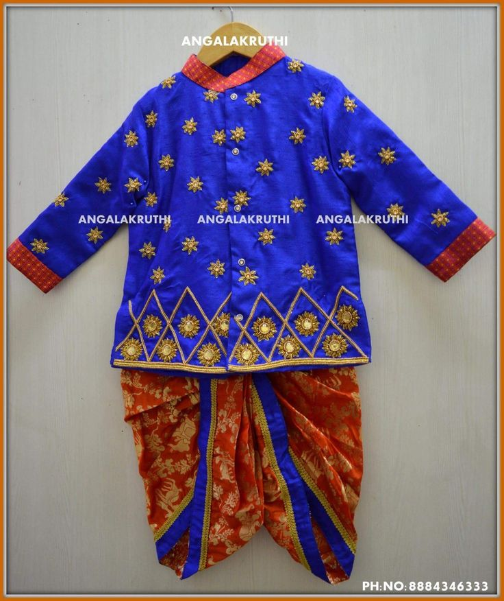 Rich hand embroidery designs  for kids wear by Angalakruthi boutique Bangalore