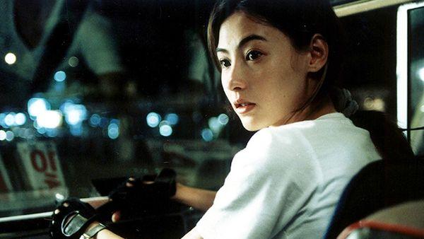 Lost in Time; Cecilia Cheung