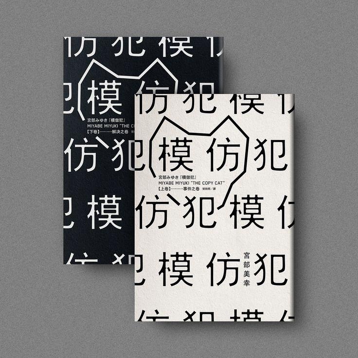 blog.wangzhihong.com: 模仿犯