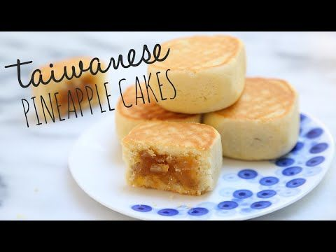 Taiwanese Pineapple Cakes (Tarts) 鳳梨酥 | Angel Wong's Kitchen - YouTube
