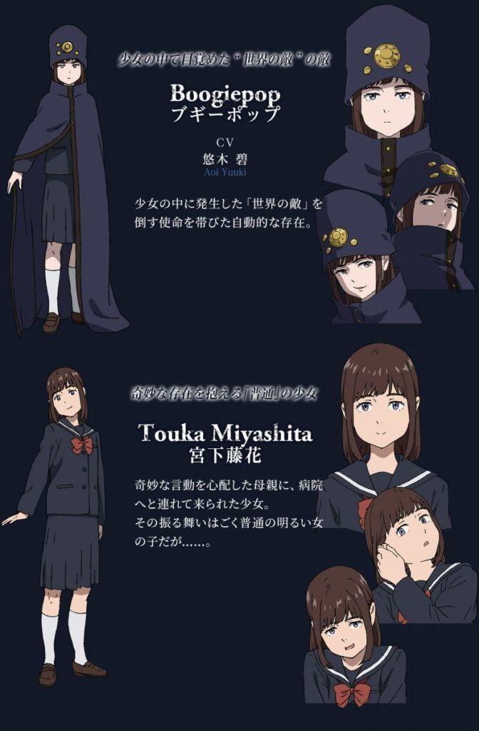 Stills of Boogiepop and Touka Miyashita.