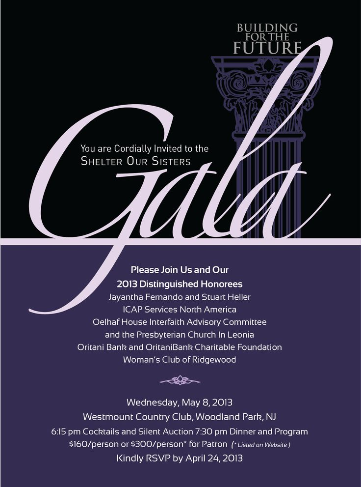 Gala invite for a local women's shelter | My Creative ...