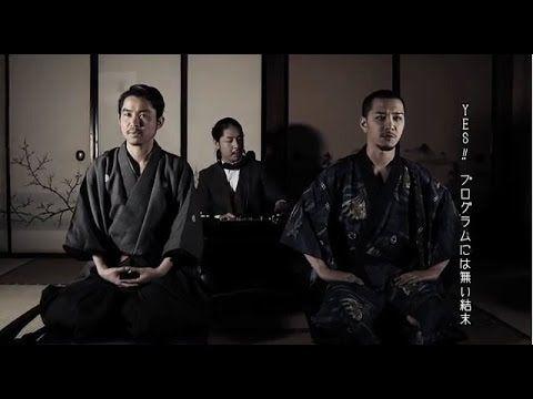 ▶ 餓鬼レンジャー - YES!! (special edited version) - YouTube