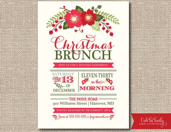 christmas brunch invitation or holiday brunch invite