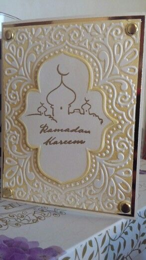 Moroccan wedding inspired Ramadan Kareem greeting card original idea  Shiny glitter vanilla card stock (Michael's) Gold heavy duty card stock ( Michael's) Sizzix Moroccan set embossing folder only ( emboss twice with gold ink and fussy cut the very middle piece) Brilliance galaxy gold ink and versamark ink Basic gold brads Altenew Ramadan greetings clear stamp set (they also have eid!) Inkadinkado gold embossing powder