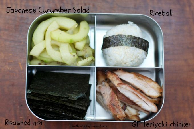 Japanese GF bento box, plus 4 other great bento box ideas