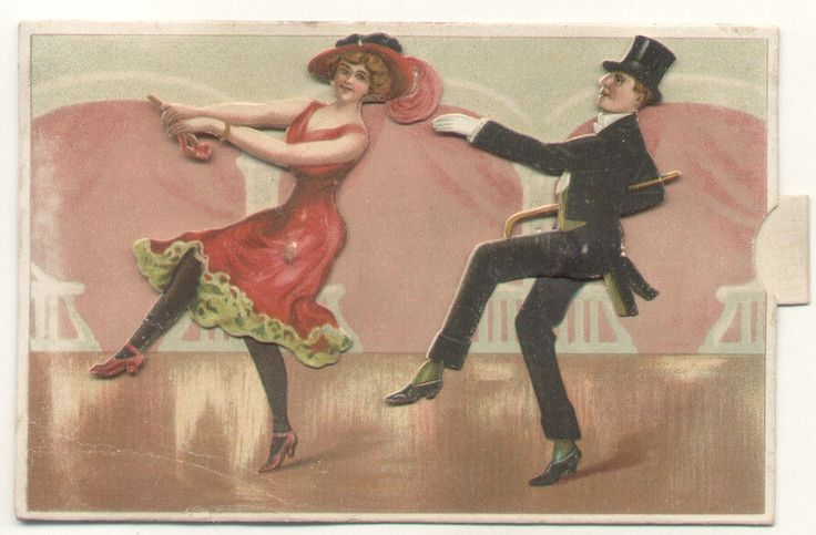 Push/Pull Cute Couple Dancing Novelty Old Postcard | eBay