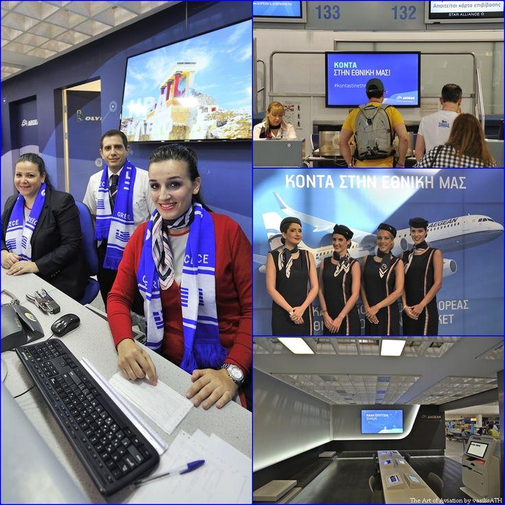 Φωτογραφικές στιγμές γεμάτες από Ελλάδα, ένα αφιέρωμα στην Εθνική μας ομάδα του μπάσκετ που ταξίδεψε στο Ζάγκρεμπ της Κροατίας για το Eurobasket2015 με τα φτερά της AEGEAN που είναι ο επίσημος αερομεταφορέας της και τις ευχές όλων μας.