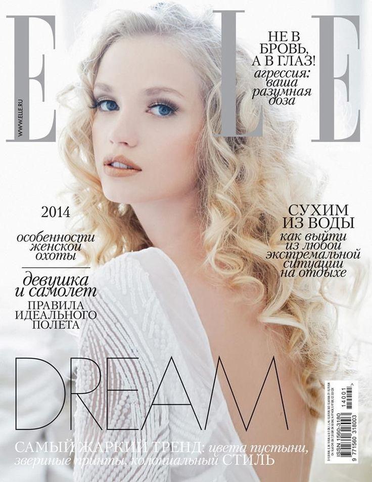 Diana Farkhullina - Elle Magazine Cover [Russia] (January 2014)