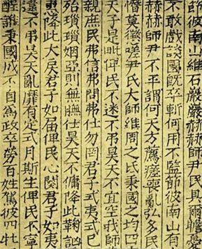 """Φιλόσοφοι του Δρόμου: """"Τσι"""", 气 (Qì), """"Τσι Κουνγκ"""" 气功 (Qì Gōng) και Πολεμικές Τέχνες"""