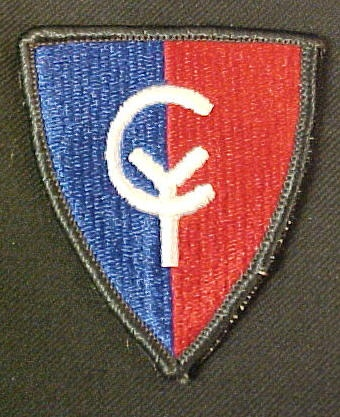 38th Infantry Division Shoulder Patch - Class A Uniform