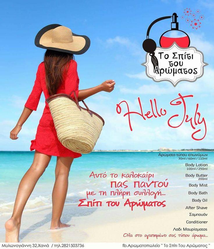 Διαγωνισμός Αρωματοπωλείο '' Το Σπίτι Του Αρώματος '' με δώρο ΣΕΤ ΔΩΡΟΥ με το άρωμα της επιλογής σας http://getlink.saveandwin.gr/8ZY