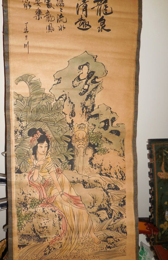 Price Reduction Vintage Chinese Scroll Mural Painted  on