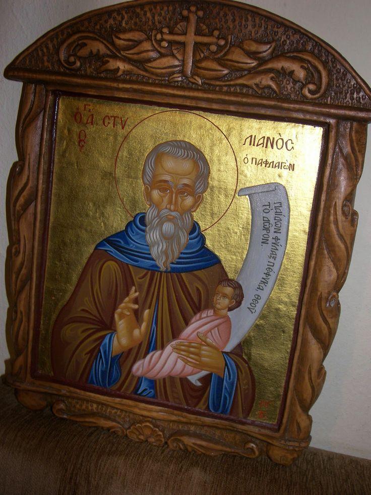 ΞΥΛΟΓΛΥΠΤΙΚΗ WOOD CARVING резьба по дереву Λυδιανός: Αγιος Στυλιανος. Κορνιζα απο ξυλο Φλαμουριας.
