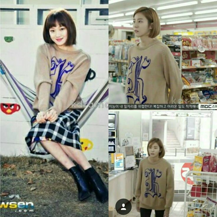 Lee Sung Kyung X After School Uee 👉 Sungkyung's tartan skirt works so well with this sweater!