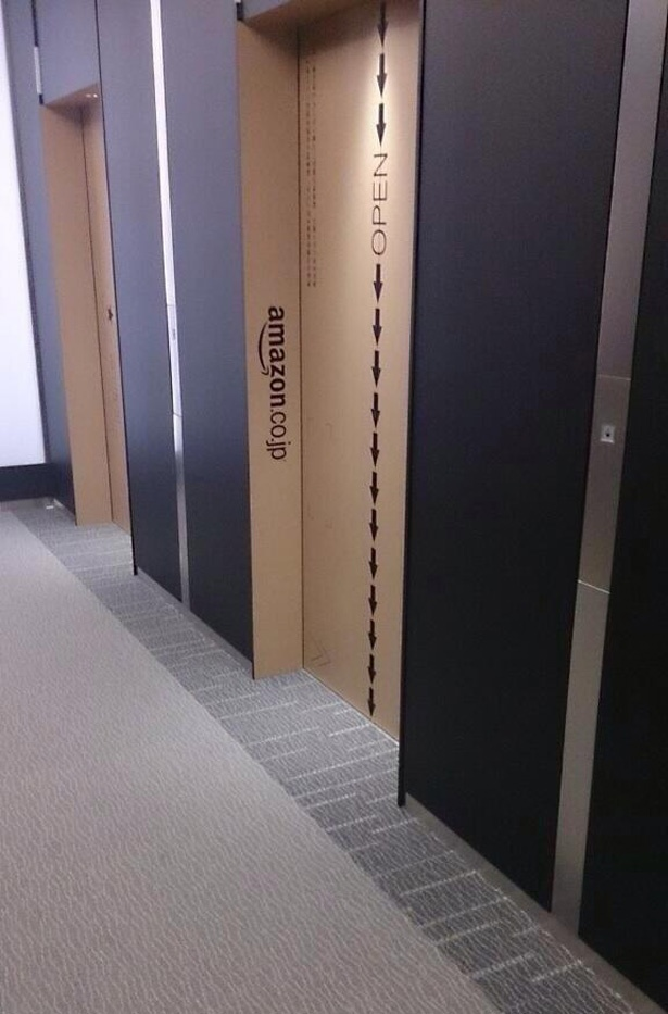 Best elevator.  Ever. Gives you that exciting package just arrived feeling every time.