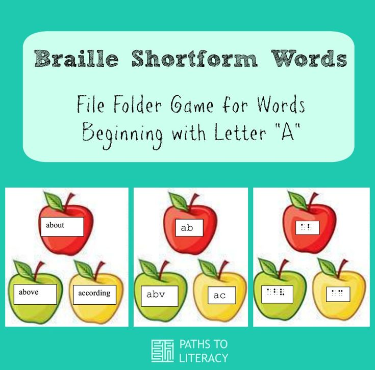 """This file folder game provides practice for the braille shortform words beginning with the letter """"A"""""""