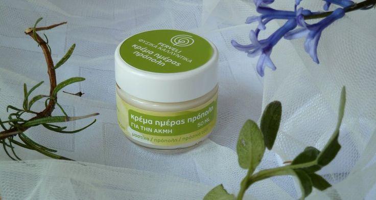 Η δική μου θεραπεία για την ακμή! :: ¡Ό,τι θες! (Κρέμα με πρόπολη, για την ακμή. Propolis face cream for acne. www.ferveli.com)