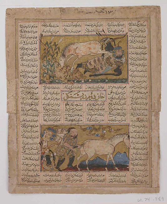 """""""Rakhsh Kills a Lion while Rustam is Asleep"""", Shahnama (Book of Kings) of Firdausi Date: ca. 1300–30 Geography: Northwestern Iran or Baghdad Medium: Ink, opaque watercolor, silver, and gold on paper Dimensions: Text block: 6 1/16 x 4 13/16 in. (15.4 x 12.3 cm) Painting: 1 13/16 x 3 5/16 in. (4.6 x 8.4 cm) Metropolitan Museum of Art 69.74.9 http://www.metmuseum.org/co Accessed:  July 14,2014"""