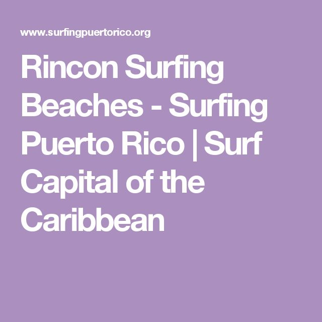 Rincon Surfing Beaches - Surfing Puerto Rico | Surf Capital of the Caribbean